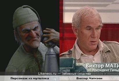 """персонаж из м/ф """"Рождественская история 3D"""" и кинокритик Виктор Матизен"""
