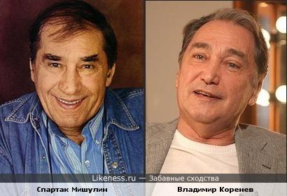 Актёры Спартак Мишулин и Владимир Коренев