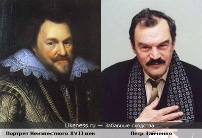 Актёр Петр Зайченко и портрет Неизвестного XVII век