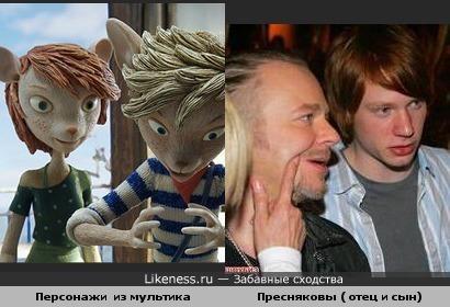 """Пресняковы ( Отец и сын) и персонажи из м/ф """"Max & Co"""""""