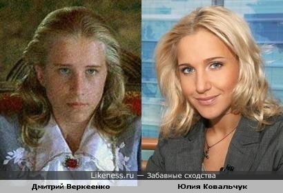 Актёр Дмитрий Веркеенко и певица Юлия Ковальчук