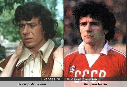 Футболист Андрей Баль ( Динамо Киев) и актёр Виктор Ильичёв