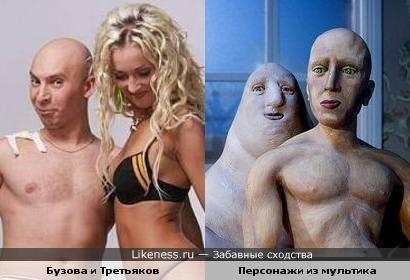 """Бузова и Третьяков- мультфильм """"Ледниковый период""""2008г."""
