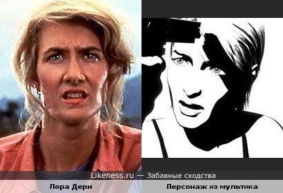 """Лора Дерн ( в к/ф """"Парк Юрского периода"""" и персонаж одного французского мультфильма."""
