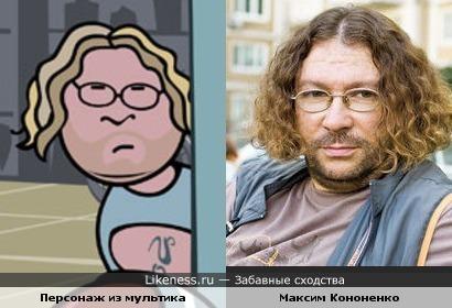 Персонаж из мультика и журналист-политолог Максим Кононенко