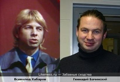 Актёр Всеволод Хабаров и Геннадий Бачинский