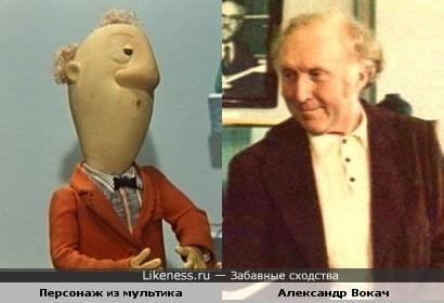 "Актёр Александр Вокач и персонаж м/ф "" Чебурашка"""
