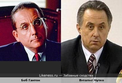 """Актёр Боб Гантон ( к/ф """"Побег из Шоушенка"""") и Виталий Мутко"""