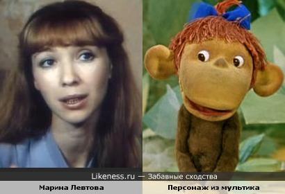 Актриса Марина Левтова и персонаж из мультика 38 попугаев
