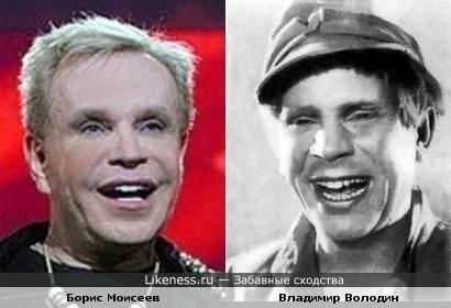 Актёр Владимир Володин ( в образе) и Борис Моисеев