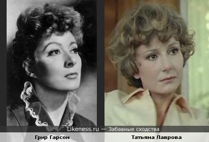 Актрисы Грир Гарсон и Татьяна Лаврова