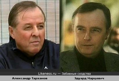 Тренер Александр Тарханов и актёр Эдуард Марцевич
