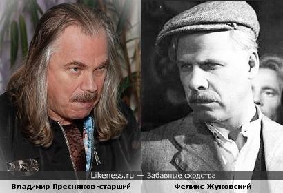 Музыкант Владимир Пресняков-старший и актёр Феликс Жуковский