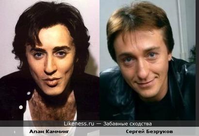 Актёры Сергей Безруков и Алан Камминг