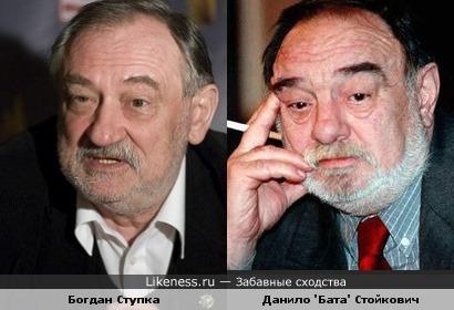 Актёры Богдан Ступка и Данило 'Бата' Стойкович