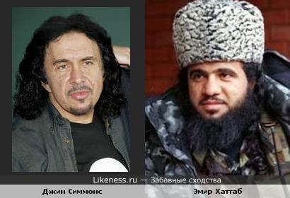 Участник гр. KISS Джин Симмонс и терорист Эмир Хаттаб