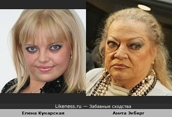 """Участница """"Фабрики Звёзд""""Елена Кукарская и актриса Анита Экберг"""