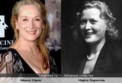 Актрисы Марта Харелль и Мерил Стрип