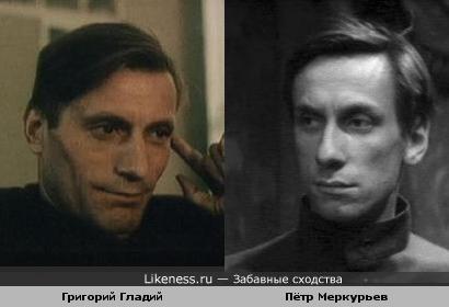 Актёры Григорий Гладий и Пётр Меркурьев