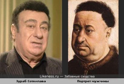 Портрет средневекового мужчины и певец Зураб Соткилава