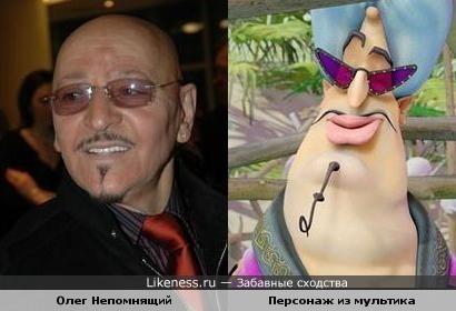 Продюсер Олег Непомнящий и персонаж из мультика