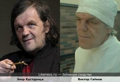 Актёр Виктор Гайнов и режиссёр Эмир Кустурица