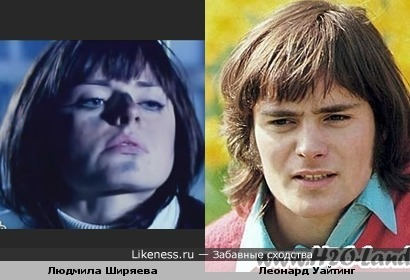 Телеведущая Людмила Ширяева и актёр Леонард Уайтинг