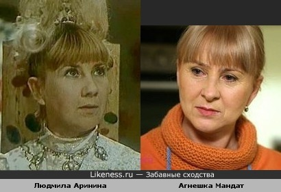 Актрисы Людмила Аринина и Агнешка Мандат