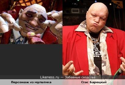 Стас Барецкий и персонаж из м/ф Правдивая история Кота в сапогах