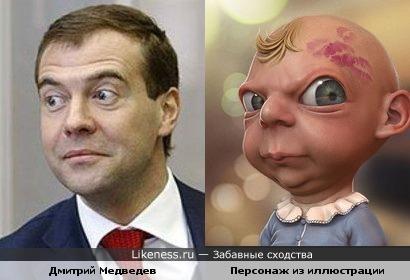 Персонаж из иллюстраций Tiago Hoisel и Дмитрий Медведев