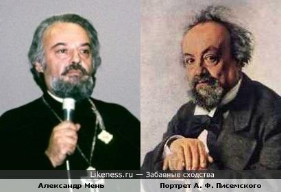 Портрет А. Ф. Писемского и священник Александр Мень
