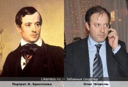 Портрет А.Брюллова и Общественный деятель Олег Митволь