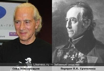 Портрет П.К. Сухтелена и Сева Новгородцев