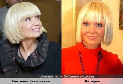 Певица Валерия и актриса Светлана Светличная