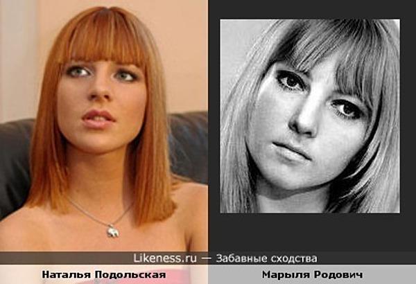 Певицы Наталья Подольская и Марыля Родович в молодости