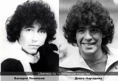 Певец Валерий Леонтьев и легенда футбола Диего Марадона в далёкой молодости