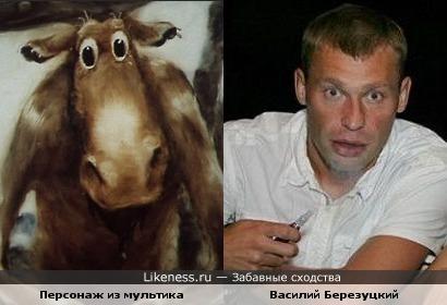 Футболист Василий Березуцкий и персонаж из м/ф«Добро пожаловать»