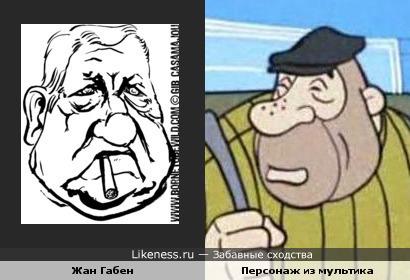 Шарж на Жана Габена и персонаж из м/ф «Приключения Васи Куролесова»