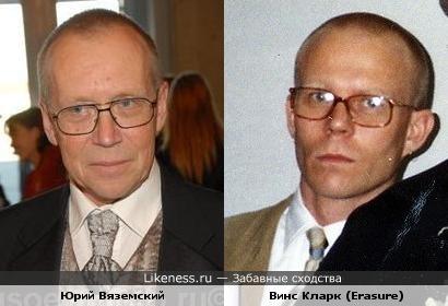 Юрий Вяземский ( Умники и умницы) и музыкант Винс Кларк (Erasure)