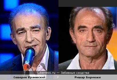 Музыкант Северин Краевский и актёр Ришар Боринже