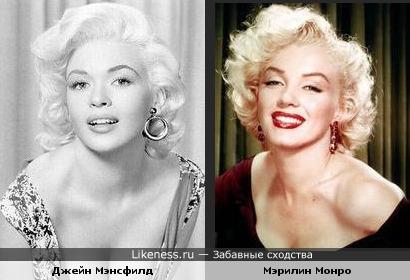 Интересно, кто придумал образ блондинки первым?..Актрисы Джейн Мэнсфилд и Мэрилин Монро