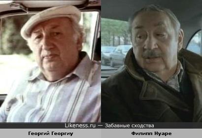 Две машины, две роли, два актёра...(Георгий Георгиу и Филипп Нуаре)