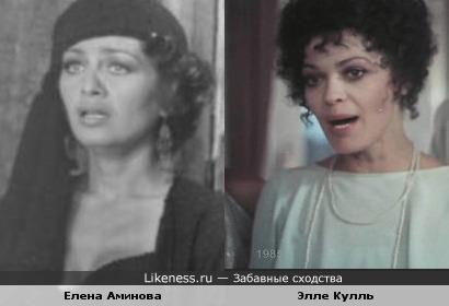 Актрисы Елена Аминова и Элле Кулль