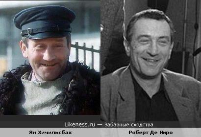 Актёры Ян Химильсбах и Роберт Де Ниро