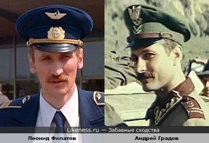 Актёры Андрей Градов и Леонид Филатов ( им к лицу форменная одежда.)