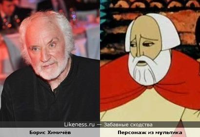 Актёр Борис Химичёв и персонаж из мультфильма