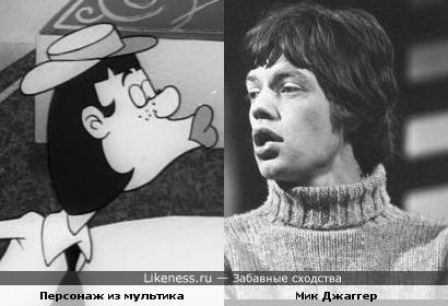Персонаж из м/ф и Мик Джаггер