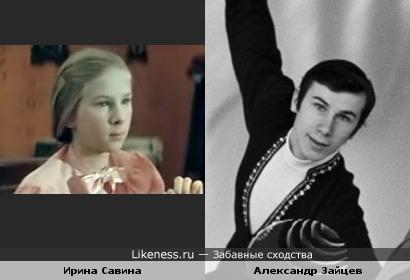 Актриса Ирина Савина и фигурист Александр Зайцев