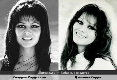 Актрисы Джианна Серра и Клаудия Кардинале