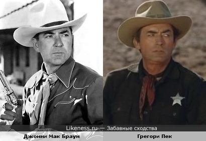 Два ковбоя....Актёры Грегори Пек и Джонни Мак Браун